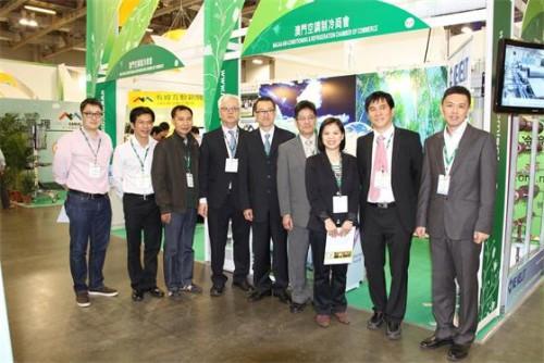 2013年澳門國際環保合作發展論壇及展覽 (MIECF)