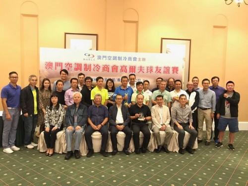 2017年11月16日 由本會舉辦年度高爾夫球友誼賽,並由大金冷氣(香港)有限公司贊助。