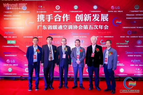 3月23日參加「廣東省暖通空調協會第五次年會」