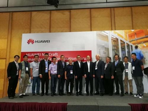 2017-7-4華為技術公司協辦「新世代模塊化數據中心設計實務」研討會