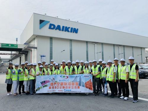 11月「澳門空調制冷商會15週年會慶-馬來西亞空調技術交流 」